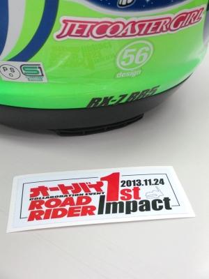 20131124_Meeting_Sticker_01