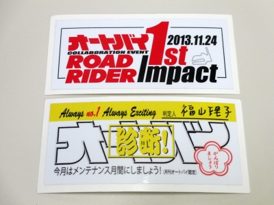 20131124_Meeting_Sticker_02