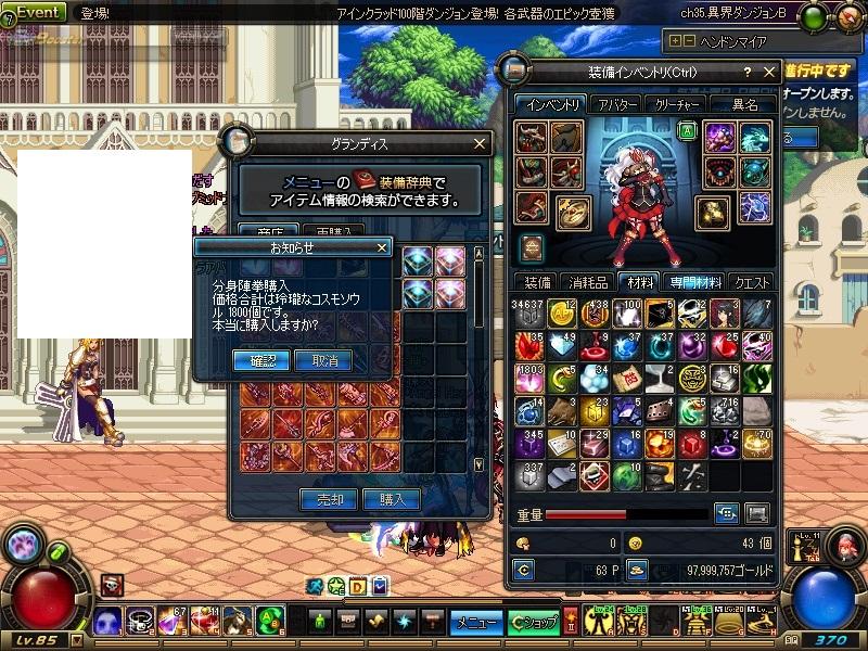 ScreenShot2013_1201_100704914.jpg