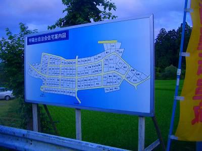 住宅案内地図