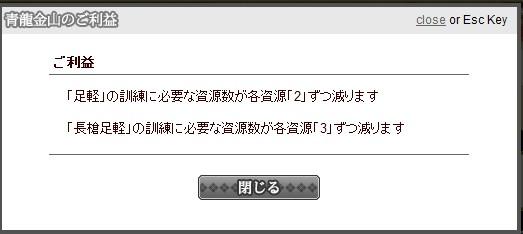 2012y08m25d_215034799.jpg