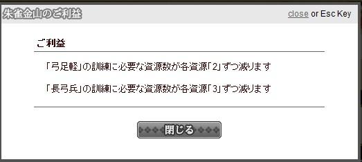 2012y08m25d_215040227.jpg