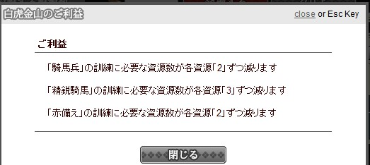 2012y08m25d_215044053.jpg