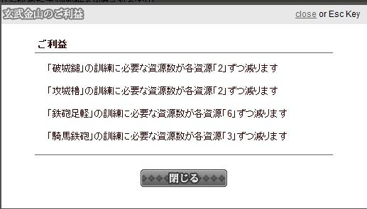 2012y08m25d_215051291.jpg