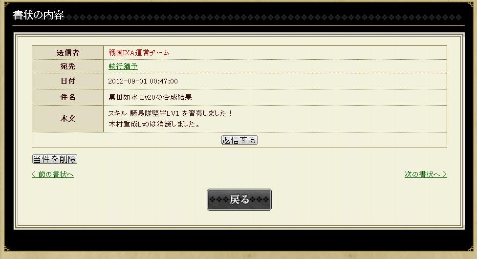 2012y09m01d_152010643.jpg