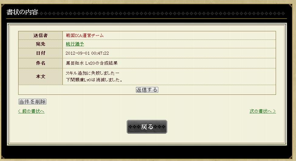 2012y09m01d_152025261.jpg