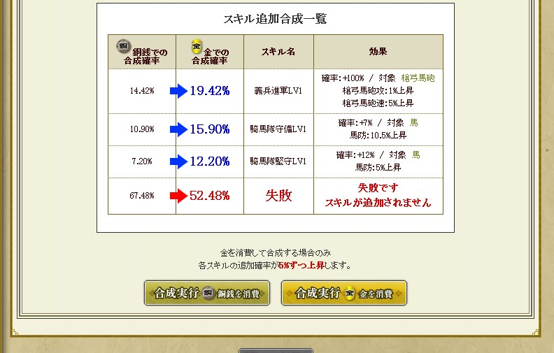 2012y09m12d_205438847.jpg