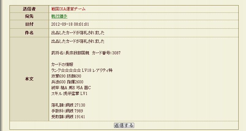 2012y09m18d_112414086.jpg