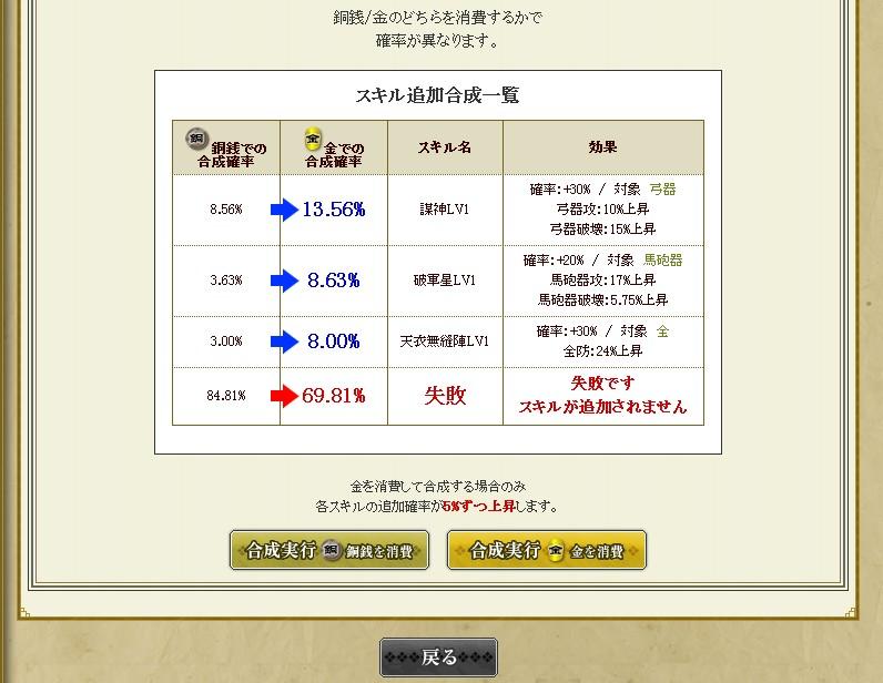 2012y10m01d_174300494.jpg