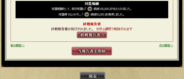 2012y10m18d_125146080.jpg