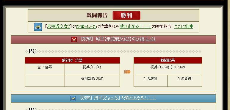 2012y11m16d_184934344.jpg