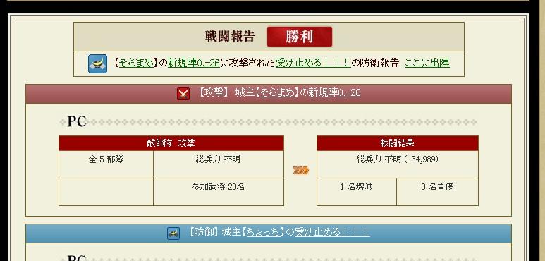 2012y11m16d_184947235.jpg