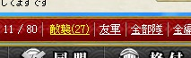 2012y11m26d_101402608.jpg