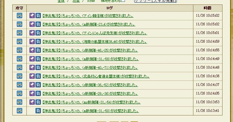 2012y11m26d_123015515.jpg