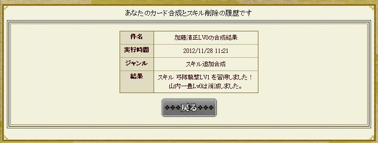 2012y11m28d_121346796.jpg