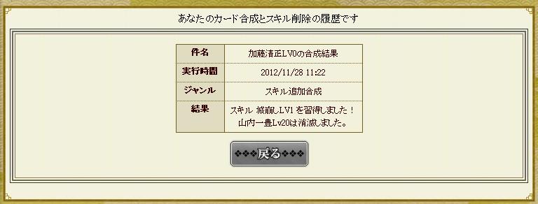 2012y11m28d_121354811.jpg