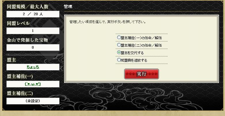 2012y11m28d_122242874.jpg