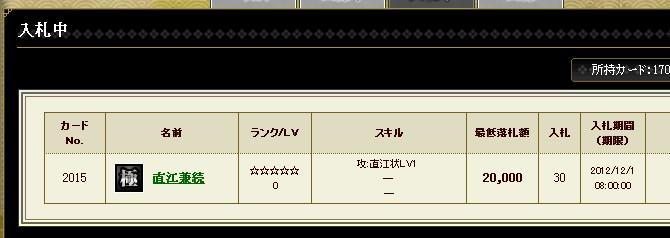2012y12m01d_014806251.jpg