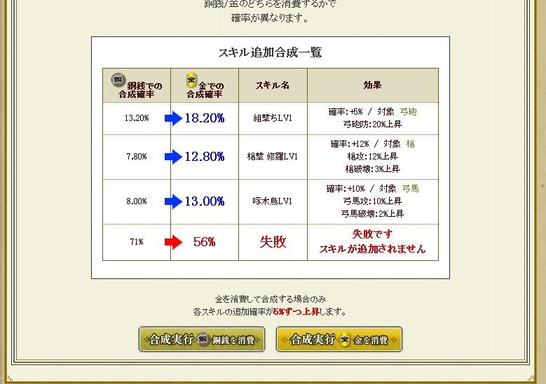 2012y12m16d_022028778.jpg