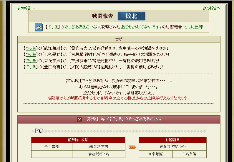 2013y01m03d_203554138.jpg