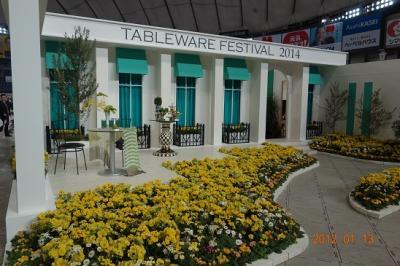 テーブルウェアフェスティバル2014 看板