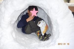2014.1 雪遊び かまくら