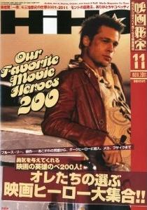 HIHO_201111_cover.jpg