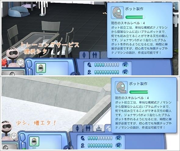 FT5-10-1.jpg