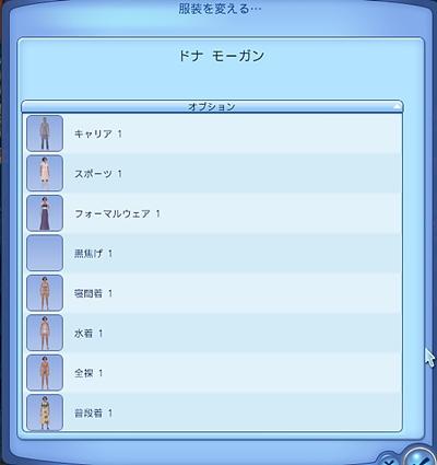 ITF42-18-4.jpg