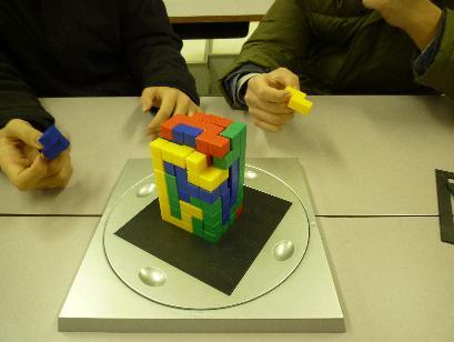 3Dブロックス