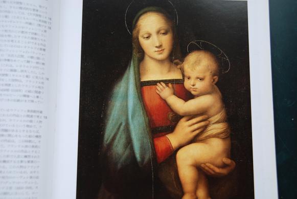 DSC_2127大公の聖母