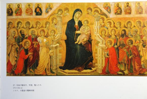 玉座の聖母子