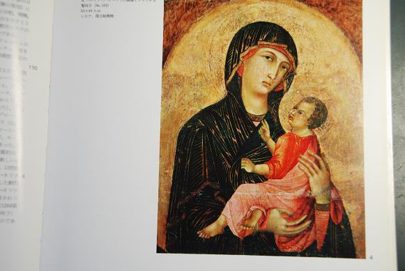 DSC_2485バディア・ア・イ-ゾラの聖母