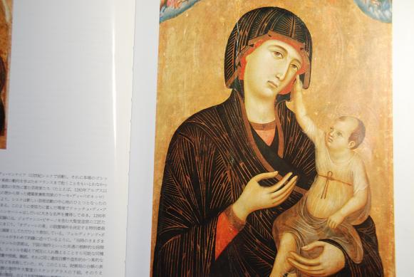 DSC_2482ドゥッチョ・クレーヴォーレの聖母