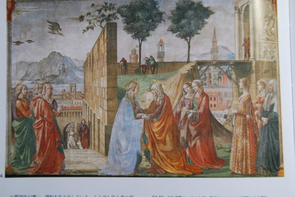 エリサベツ訪問・ノヴェッラ