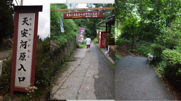 2011-09-0410_convert_20110929023818.jpg