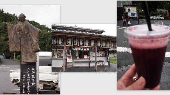 2011-09-045_convert_20110928005728.jpg