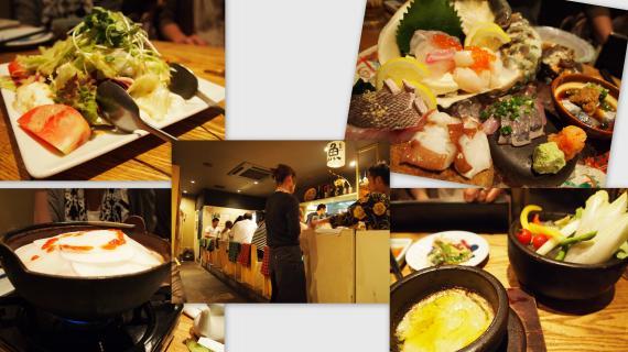 2011-09-05_convert_20110919002258.jpg