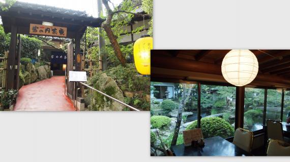 2011-09-091_convert_20110927011918.jpg