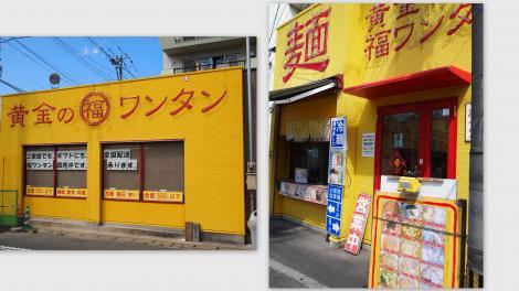 2011-09-15_convert_20110916231734.jpg