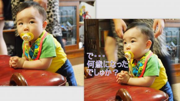2011-10-151_convert_20111015221848.jpg