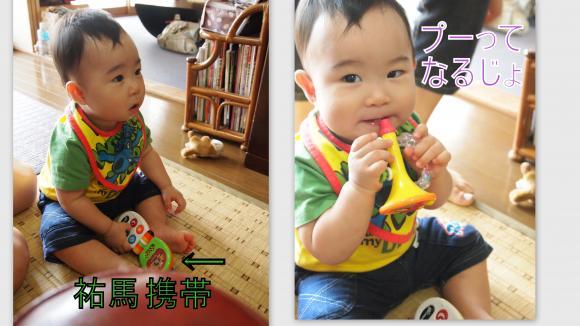 2011-10-152_convert_20111015221904.jpg
