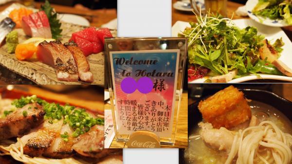2011-12-08_convert_20111209013146.jpg