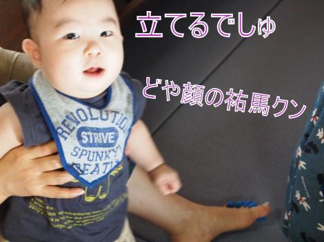 ・搾シ撤9176573_convert_20110919225255