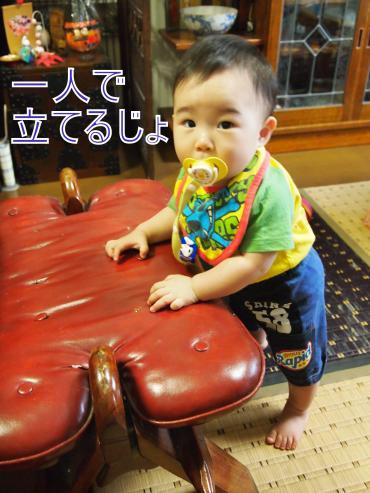 ・搾シ捻A157263_convert_20111015222520