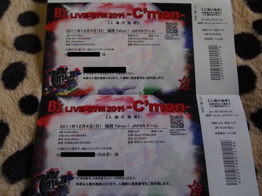 ・搾シ単B197815_convert_20111130220906
