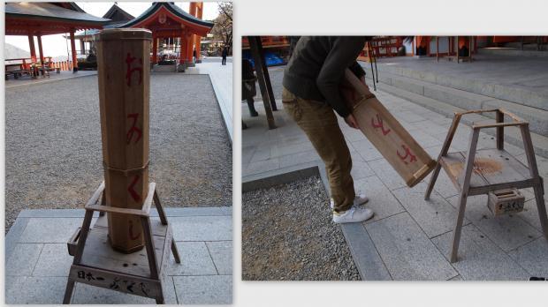 2012-01-121_convert_20120210003327.jpg