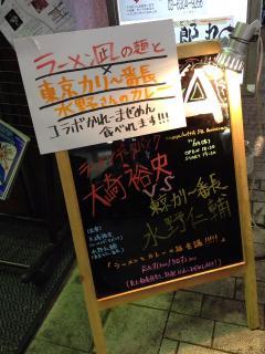 阿佐ヶ谷LOFT