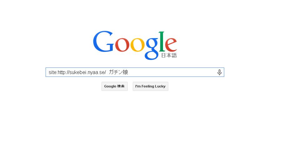 Google001.png