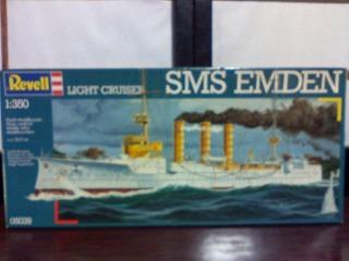仮装巡洋艦 エムデン